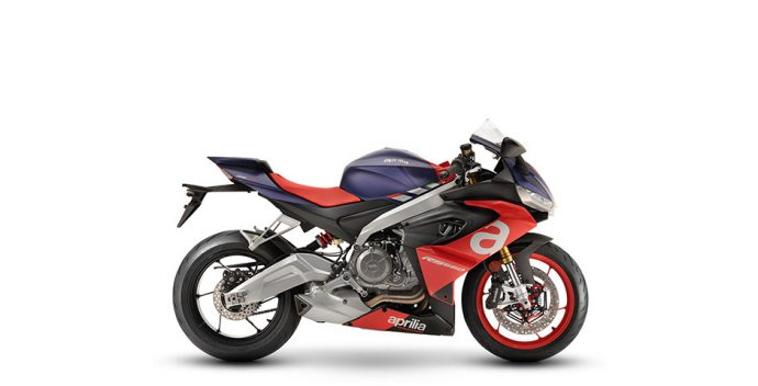 Aprilia RS 660 2021